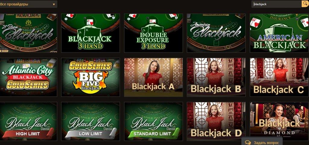 play-fortuna-black-jack
